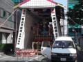 f:id:fujiwarakominka:20110705161253j:image:medium
