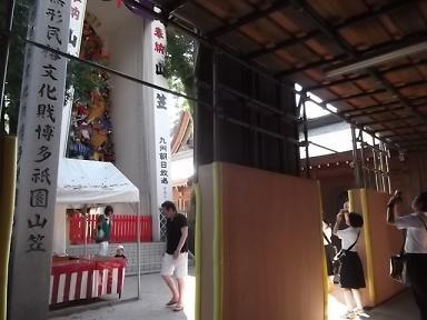 f:id:fujiwarakominka:20110705163354j:image