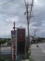 f:id:fujiwarakominka:20110708093931j:image:medium