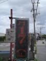 f:id:fujiwarakominka:20110708093950j:image:medium