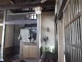 f:id:fujiwarakominka:20110714144848j:image:medium