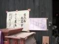 f:id:fujiwarakominka:20110716144107j:image:medium