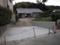 f:id:fujiwarakominka:20110718185508j:image:medium
