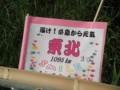 f:id:fujiwarakominka:20110913075559j:image:medium