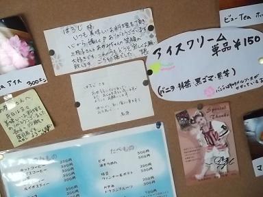 f:id:fujiwarakominka:20110913154953j:image