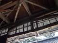 f:id:fujiwarakominka:20110914100538j:image:medium