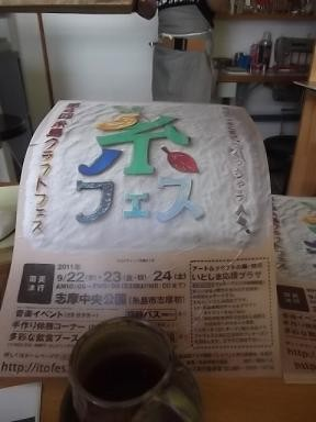 f:id:fujiwarakominka:20110914111332j:image