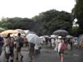f:id:fujiwarakominka:20110918092736j:image:medium