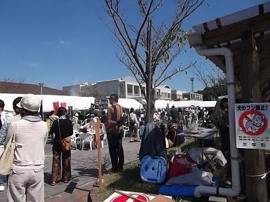 f:id:fujiwarakominka:20110923113125j:image