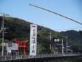 f:id:fujiwarakominka:20110923135450j:image:medium