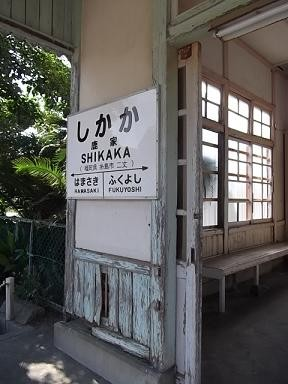 f:id:fujiwarakominka:20110924150047j:image