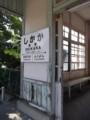 f:id:fujiwarakominka:20110924150047j:image:medium