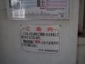 f:id:fujiwarakominka:20110924150332j:image:medium