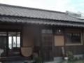 f:id:fujiwarakominka:20110929175037j:image:medium