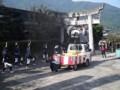 f:id:fujiwarakominka:20111009092005j:image:medium