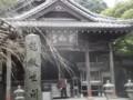 f:id:fujiwarakominka:20111102124159j:image:medium