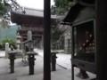 f:id:fujiwarakominka:20111102125406j:image:medium