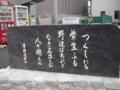 f:id:fujiwarakominka:20111103094126j:image:medium