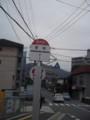f:id:fujiwarakominka:20111103094237j:image:medium