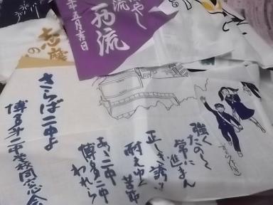 f:id:fujiwarakominka:20111105180316j:image