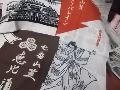 f:id:fujiwarakominka:20111105180609j:image