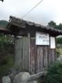 f:id:fujiwarakominka:20111106154951j:image:medium