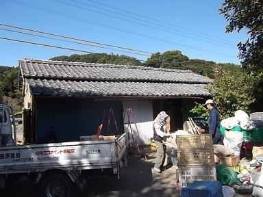f:id:fujiwarakominka:20111116115027j:image