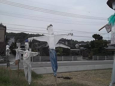 f:id:fujiwarakominka:20111117121627j:image