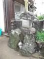 f:id:fujiwarakominka:20111118111003j:image:medium