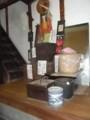 f:id:fujiwarakominka:20111118111028j:image:medium