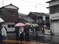 f:id:fujiwarakominka:20111118115136j:image:medium