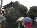 f:id:fujiwarakominka:20111118125556j:image:medium