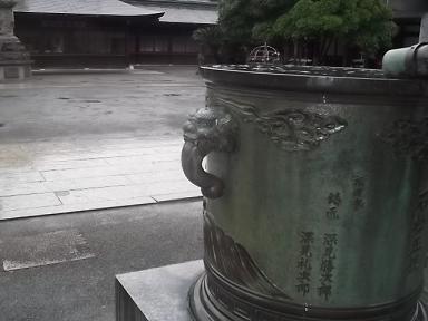 f:id:fujiwarakominka:20111118140635j:image