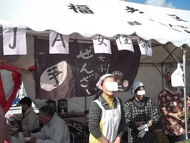 f:id:fujiwarakominka:20111120105507j:image