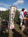 f:id:fujiwarakominka:20111120105515j:image:medium