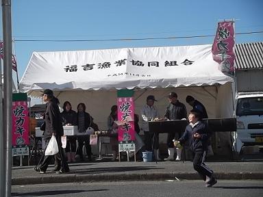 f:id:fujiwarakominka:20111120114051j:image