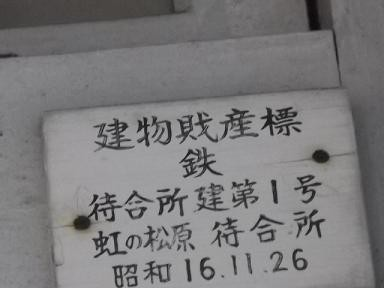 f:id:fujiwarakominka:20111127151119j:image