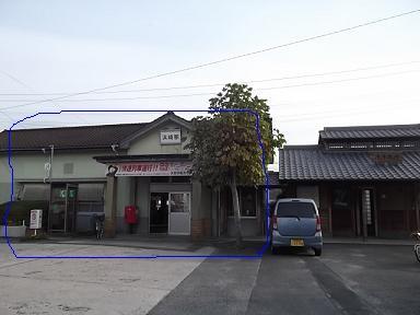 f:id:fujiwarakominka:20111127152104j:image