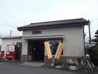f:id:fujiwarakominka:20111127155216j:image
