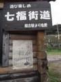 f:id:fujiwarakominka:20111201132232j:image:medium