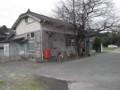 f:id:fujiwarakominka:20111211130705j:image:medium
