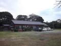 f:id:fujiwarakominka:20111211130948j:image:medium