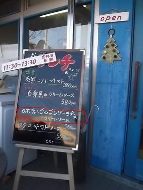 f:id:fujiwarakominka:20111213123227j:image