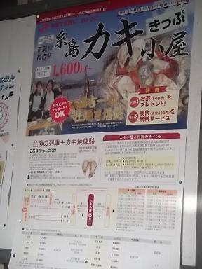 f:id:fujiwarakominka:20120114160137j:image