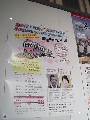 f:id:fujiwarakominka:20120114160550j:image