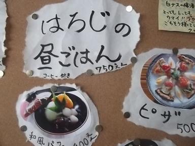 f:id:fujiwarakominka:20120214134800j:image