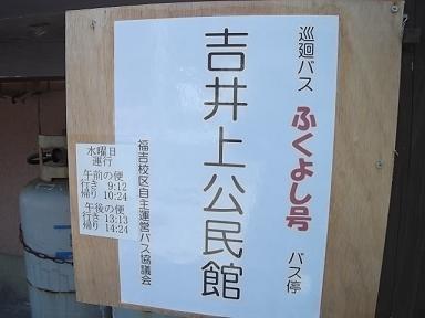 f:id:fujiwarakominka:20120314111120j:image