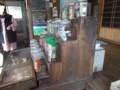 f:id:fujiwarakominka:20120331102948j:image:medium