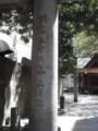 f:id:fujiwarakominka:20120415134234j:image:medium