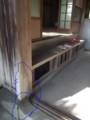 f:id:fujiwarakominka:20120426165614j:image:medium
